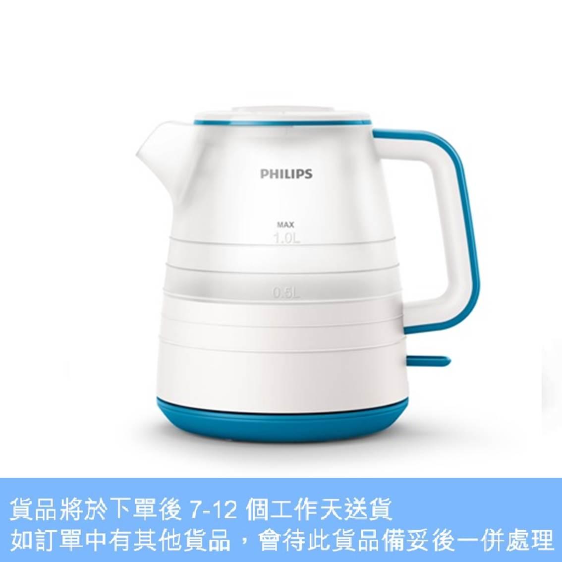 飛利浦1L電熱水煲