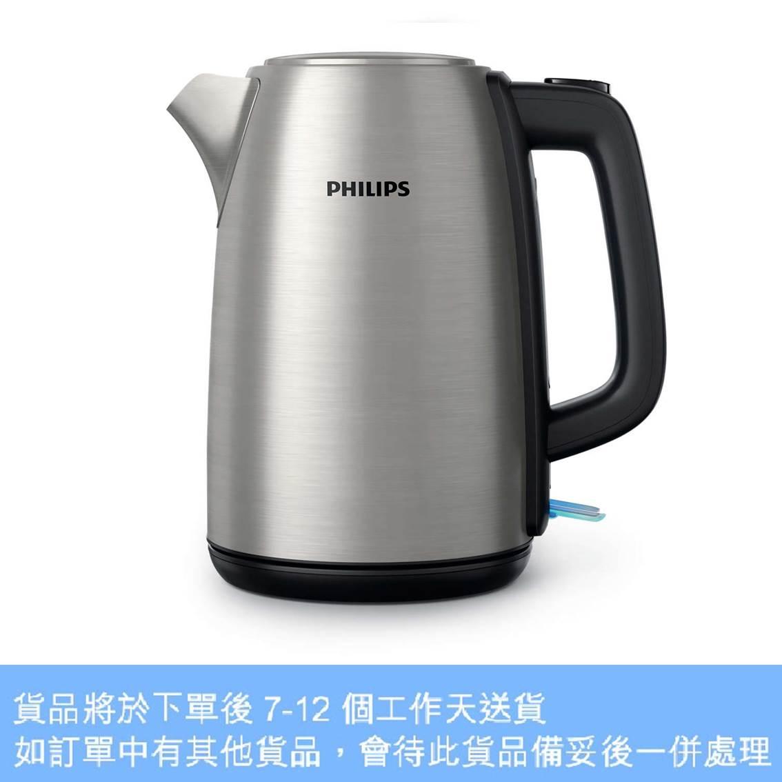 PHILIPS 飛利浦不銹鋼無線電熱水壺1.7L