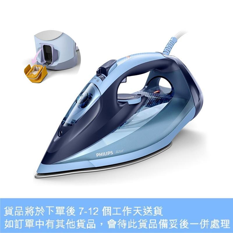 PhilipsAzur蒸氣電熨斗
