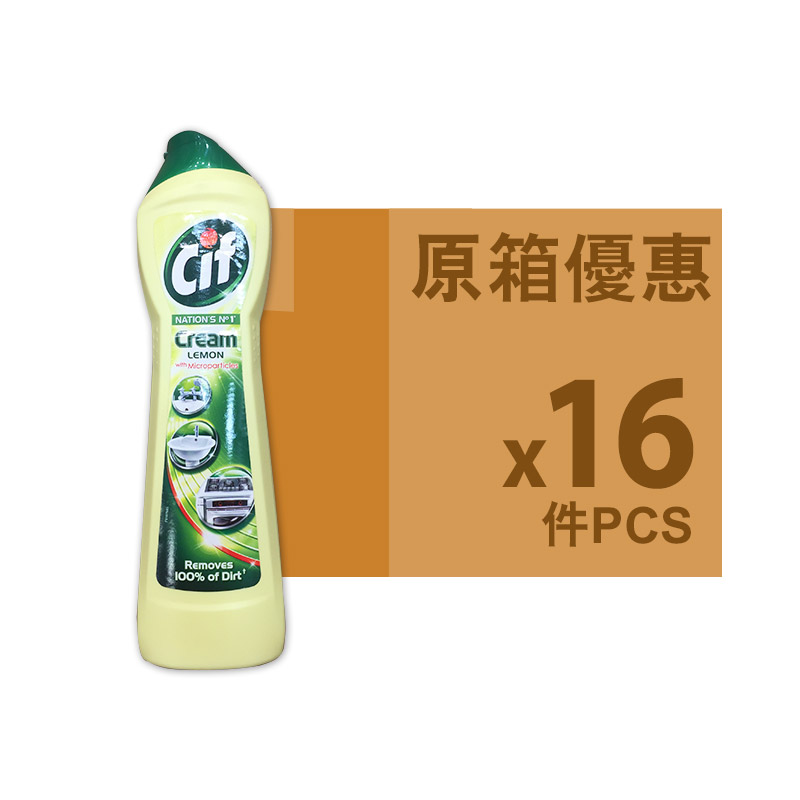 CIF特強去污液檸檬(黃) 500ml(原箱)