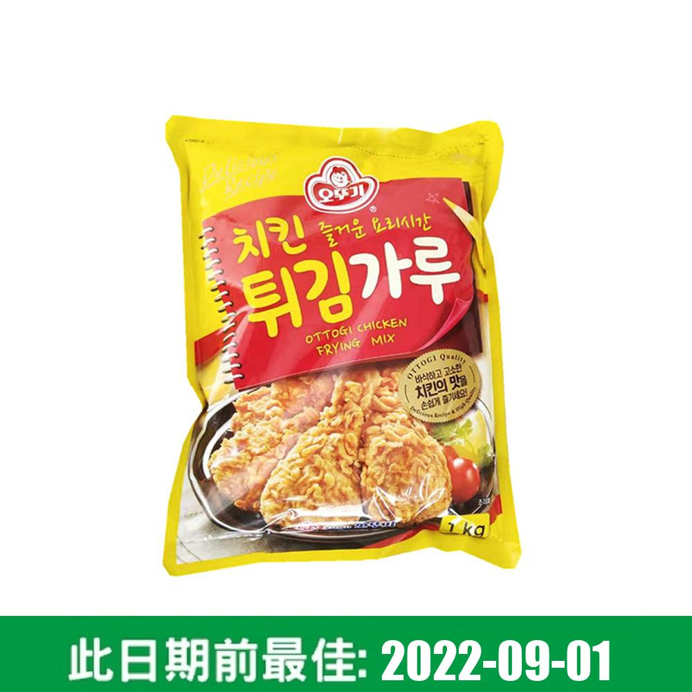 OTTOGI韓國炸雞粉