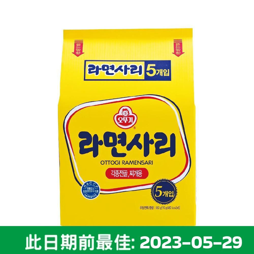 OTTOGI無味粉拉麵5包裝