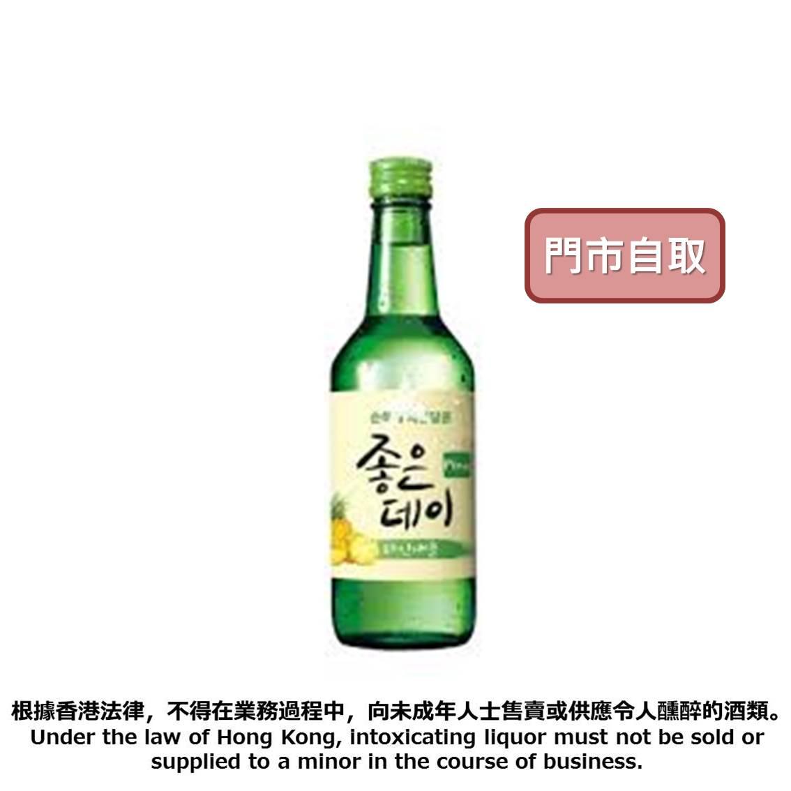 舞鶴菠蘿味燒酒