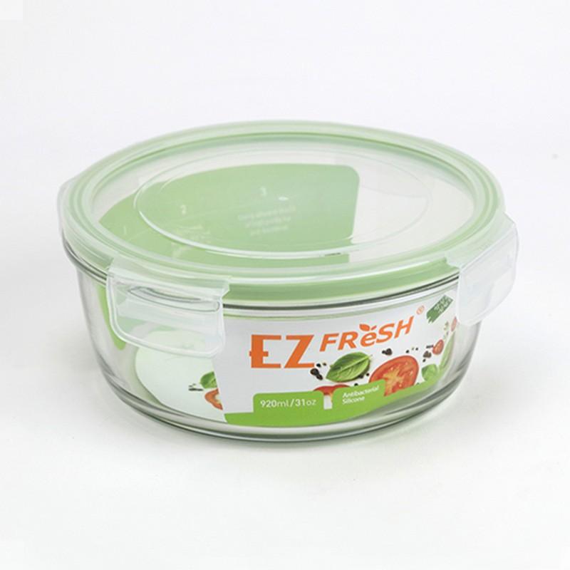EZ FRESH微波爐用圓形玻璃食物盒