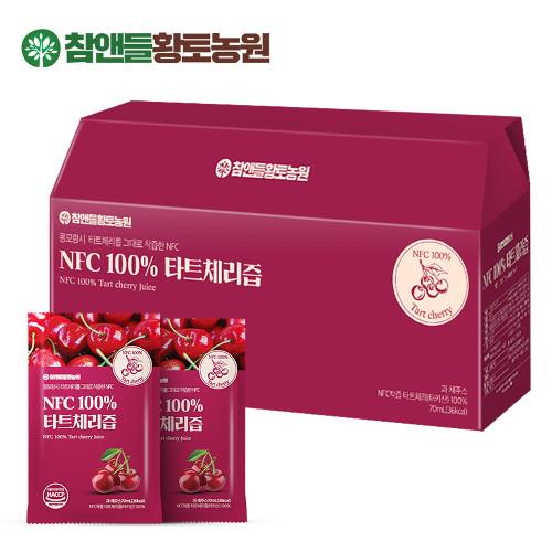 HWANGTONFC櫻桃汁