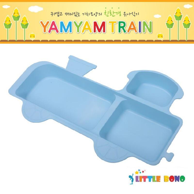 韓國Little bono小火車頭食物盤藍色