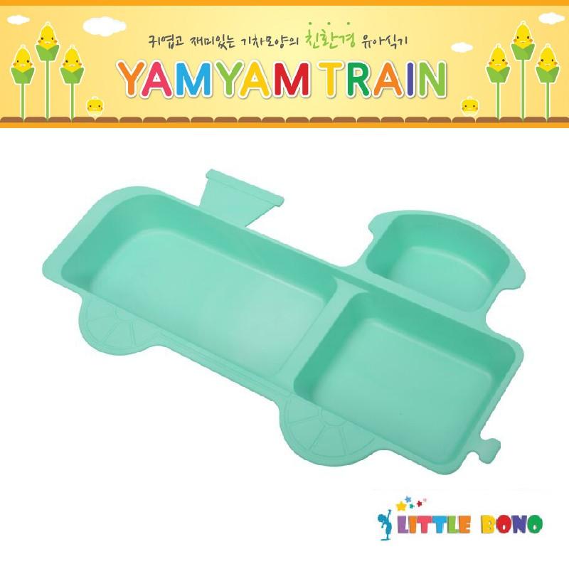 韓國Little bono小火車頭食物盤綠色