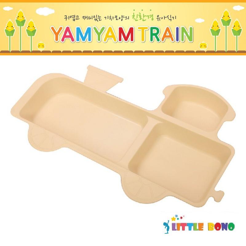 韓國Little bono小火車頭食物盤黃色