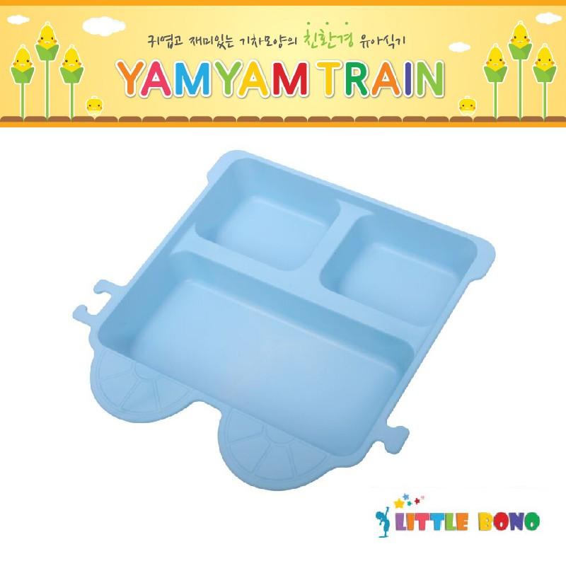 韓國Little bono小火車車廂食物盤藍色