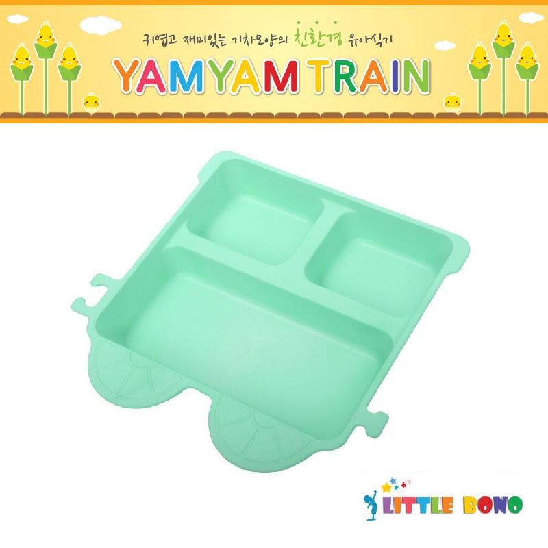 韓國Little bono小火車車廂食物盤綠色