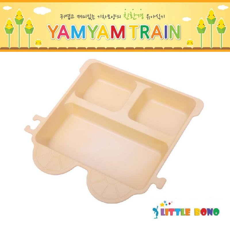 韓國Little bono小火車車廂食物盤黃色