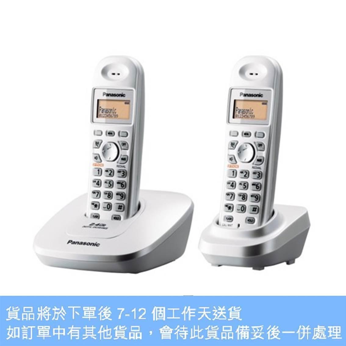 樂聲牌數碼室內無線電話