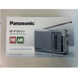 樂聲AM/FM 袖珍型收音機