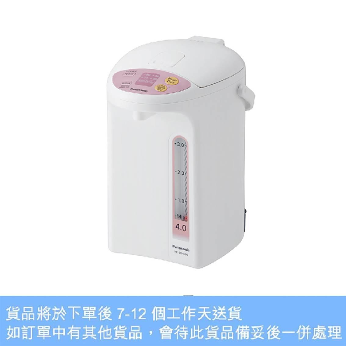樂聲4L電泵出水電熱水瓶