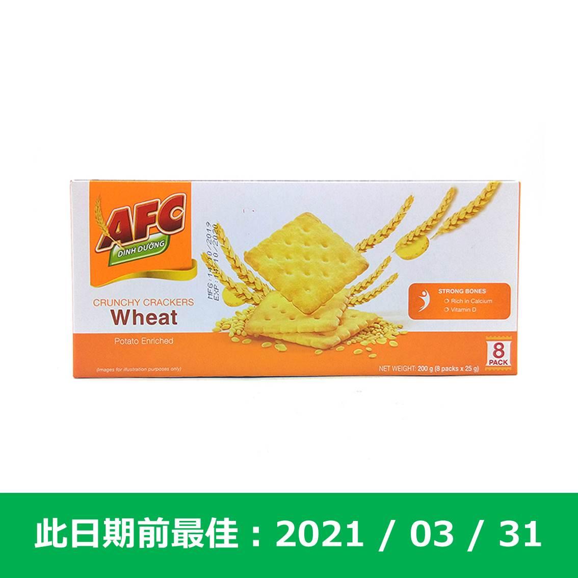 AFC小麥梳打餅