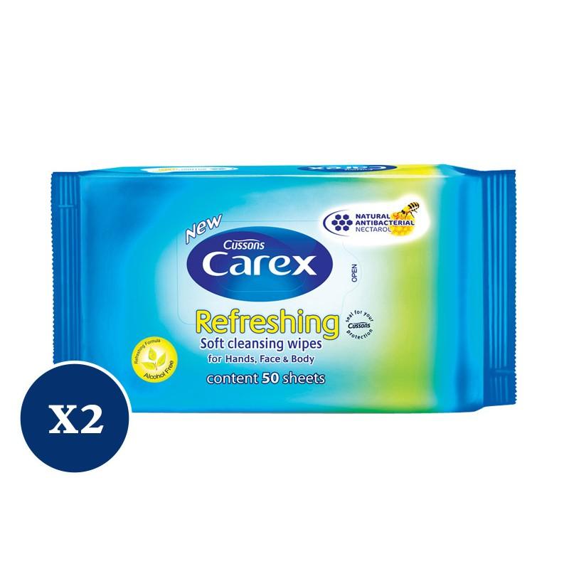 CUSSONS抗菌護膚濕紙巾2包裝