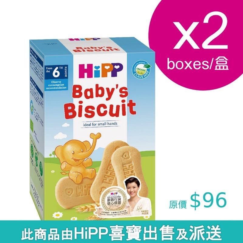 HiPP喜寶有機奶餅(2盒裝)