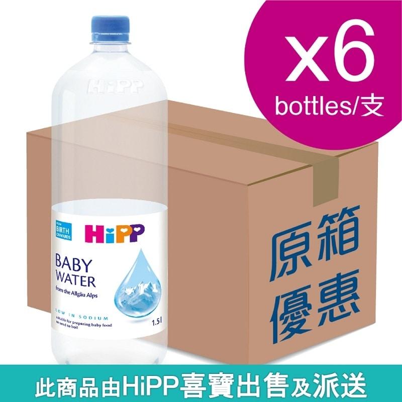 HiPP喜寶嬰兒天然活泉水(原箱)