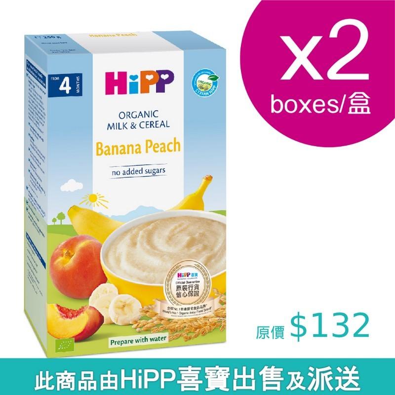 HiPP喜寶有機奶糊 香蕉蜜桃(2盒裝)