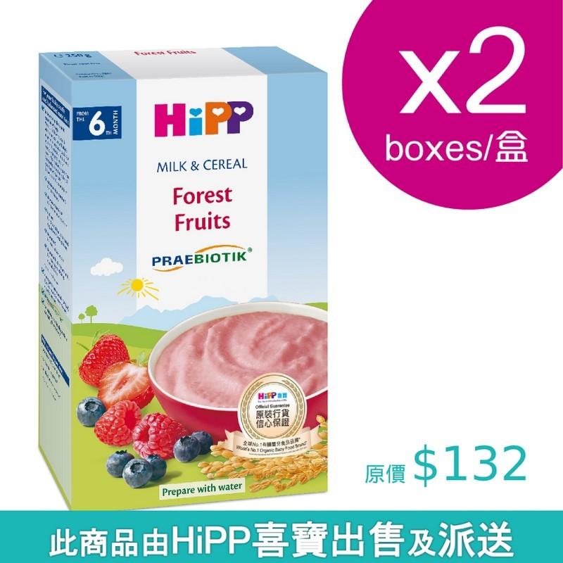 HiPP喜寶奶糊 森林水果(2盒裝)