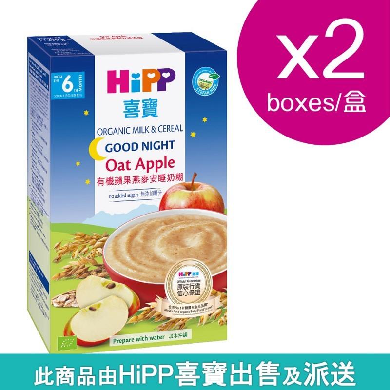 HiPP喜寶有機奶糊 蘋果燕麥(2盒裝)