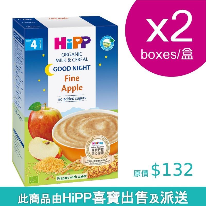 HiPP喜寶有機奶糊 純蘋果(2盒裝)