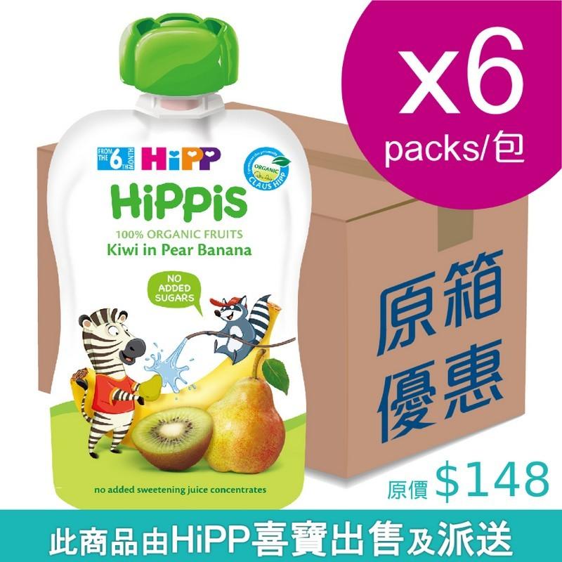 HiPP喜寶有機奇異果洋梨香蕉唧唧裝 (原箱)