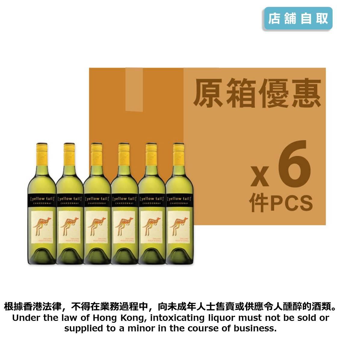 澳洲黃尾袋鼠莎當妮白酒750毫升*6枝 (原箱