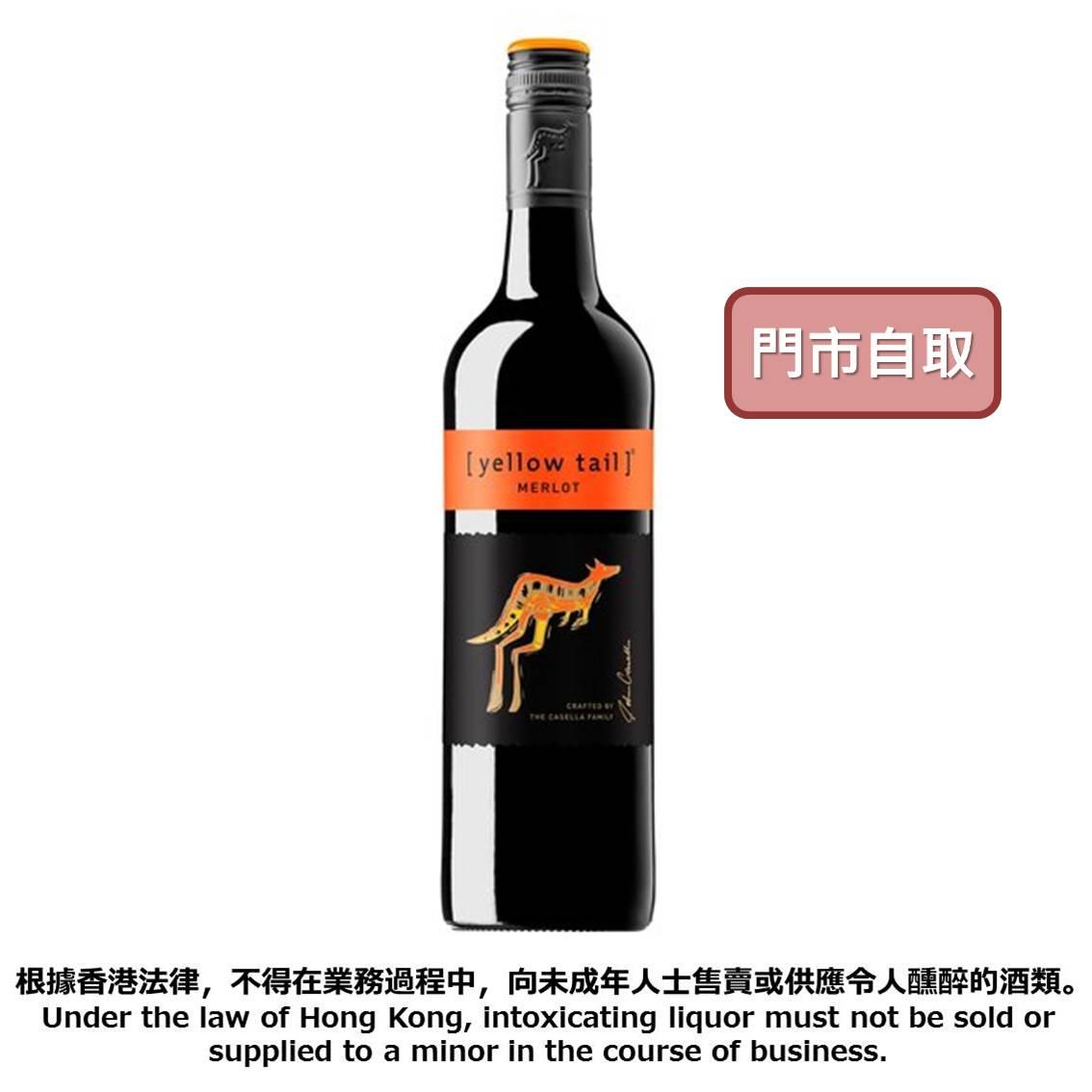 黃尾袋鼠梅鹿紅酒750mL