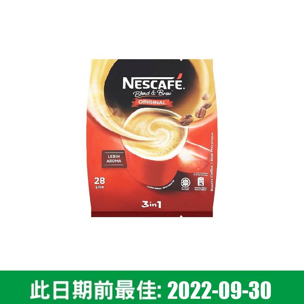 NESCAFE三合一咖啡