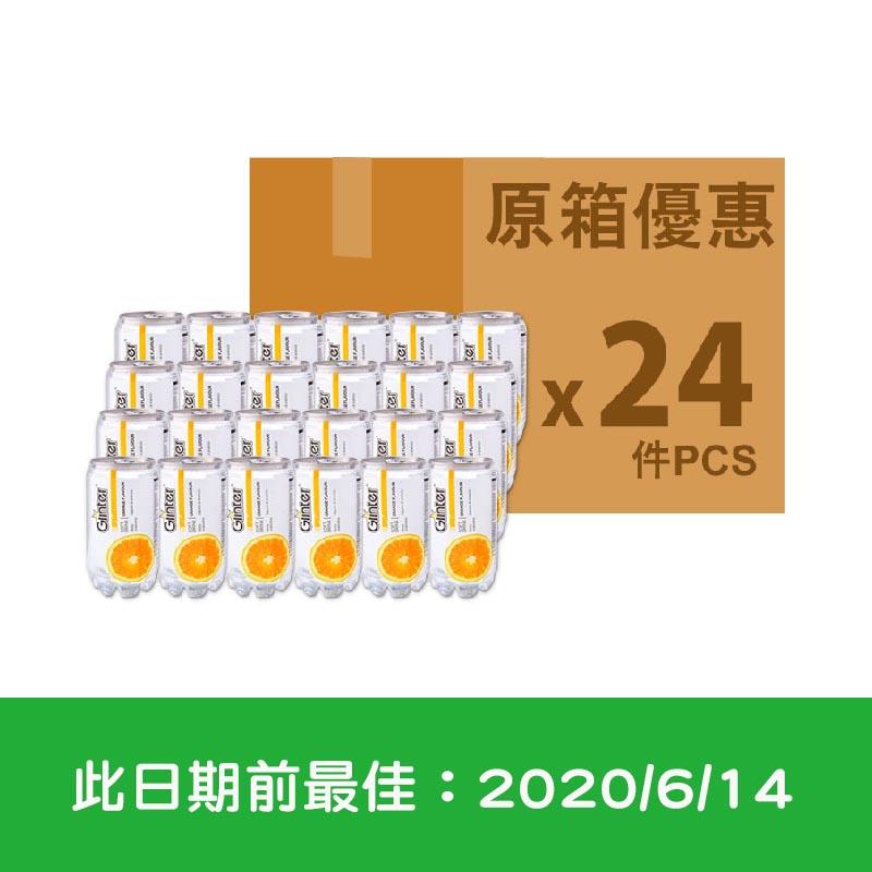 GLINTER橙味有氣水350ml(原箱)