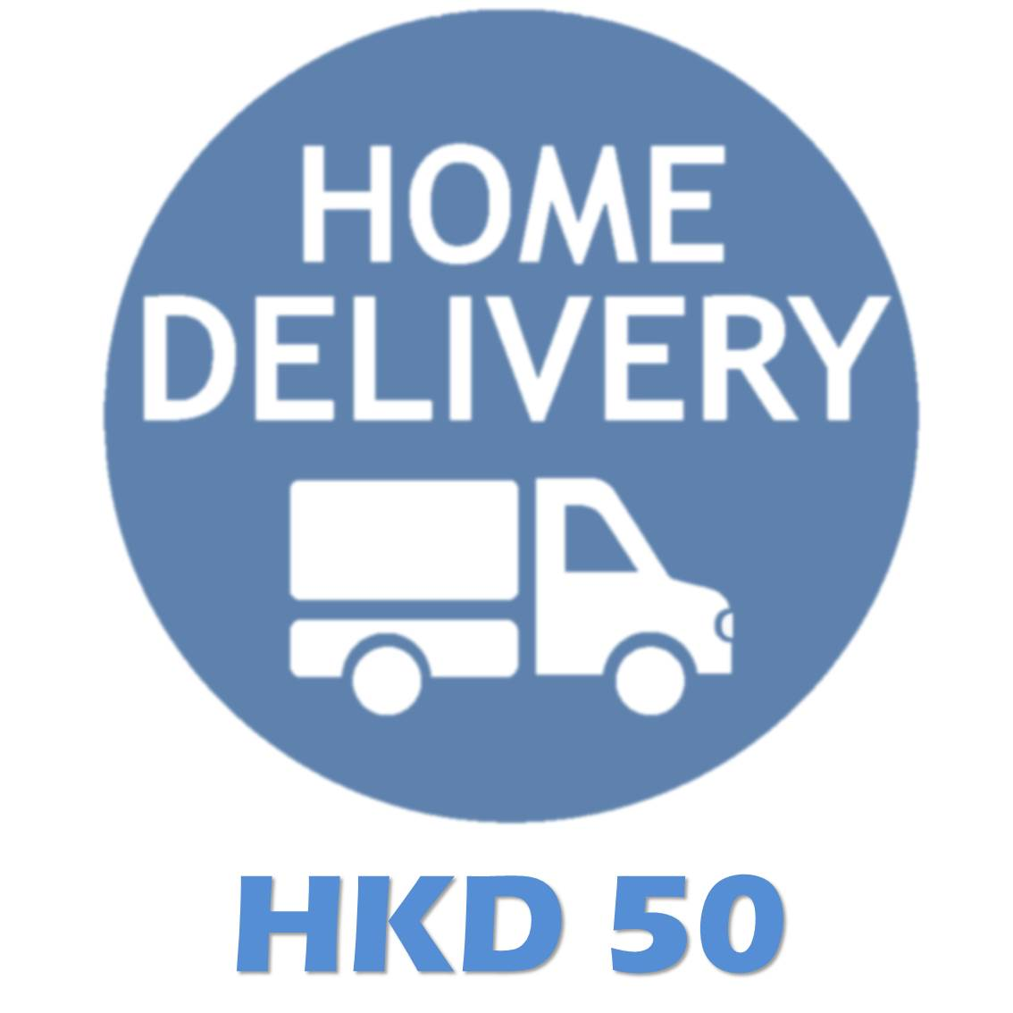 家居送貨補運費 -HKD50