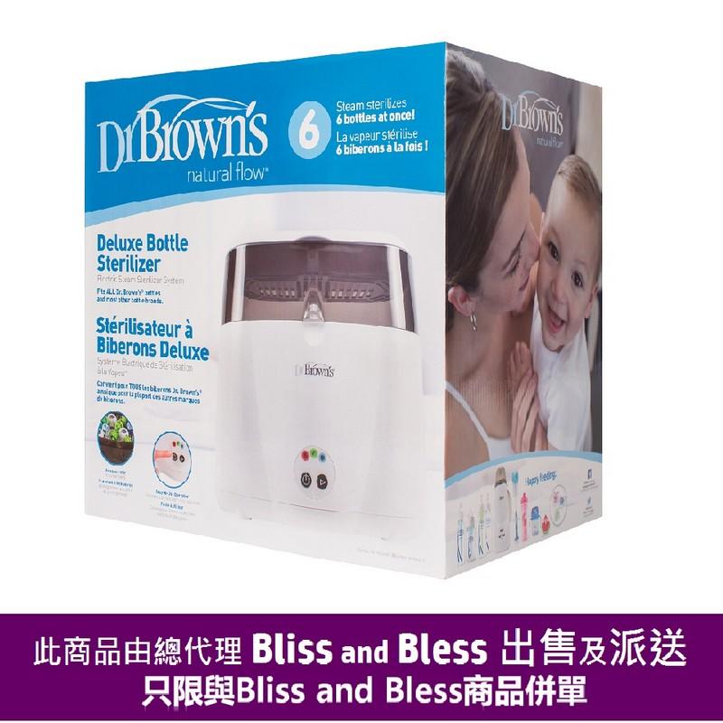 Dr Brown's蒸氣奶樽消毒煲 (程式顯示功能)
