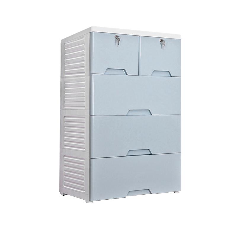 MR移動型抽屜式四層收納櫃MR-58134 藍色