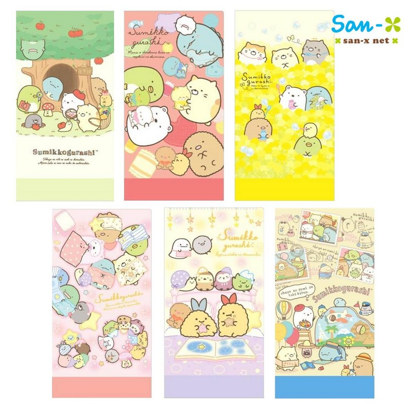 San-X角落小夥伴口罩收納套 套裝(一套6款)