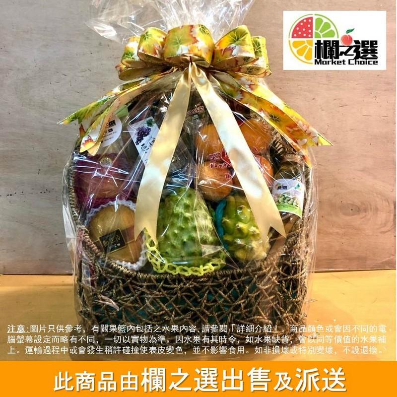 欄之選特選果籃 (包括日本水晶梨、日本青森平果、日本蜜柑盒裝等優質水果)