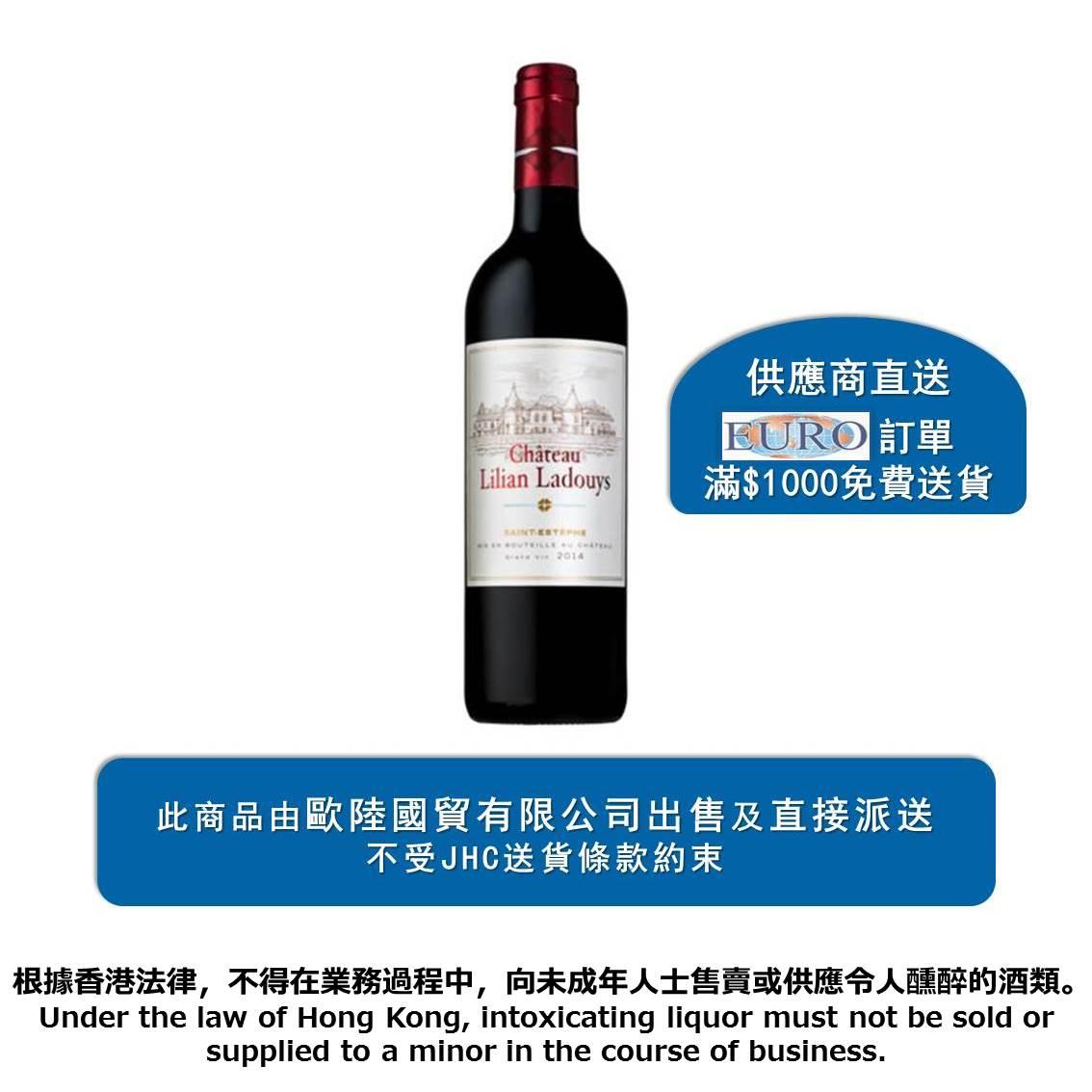 CHATEAU LILIAN LADO葡萄酒 2013