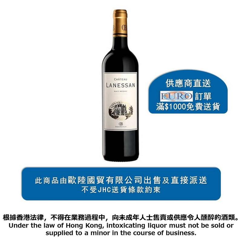 CHATEAU LANESSAN葡萄酒 2012