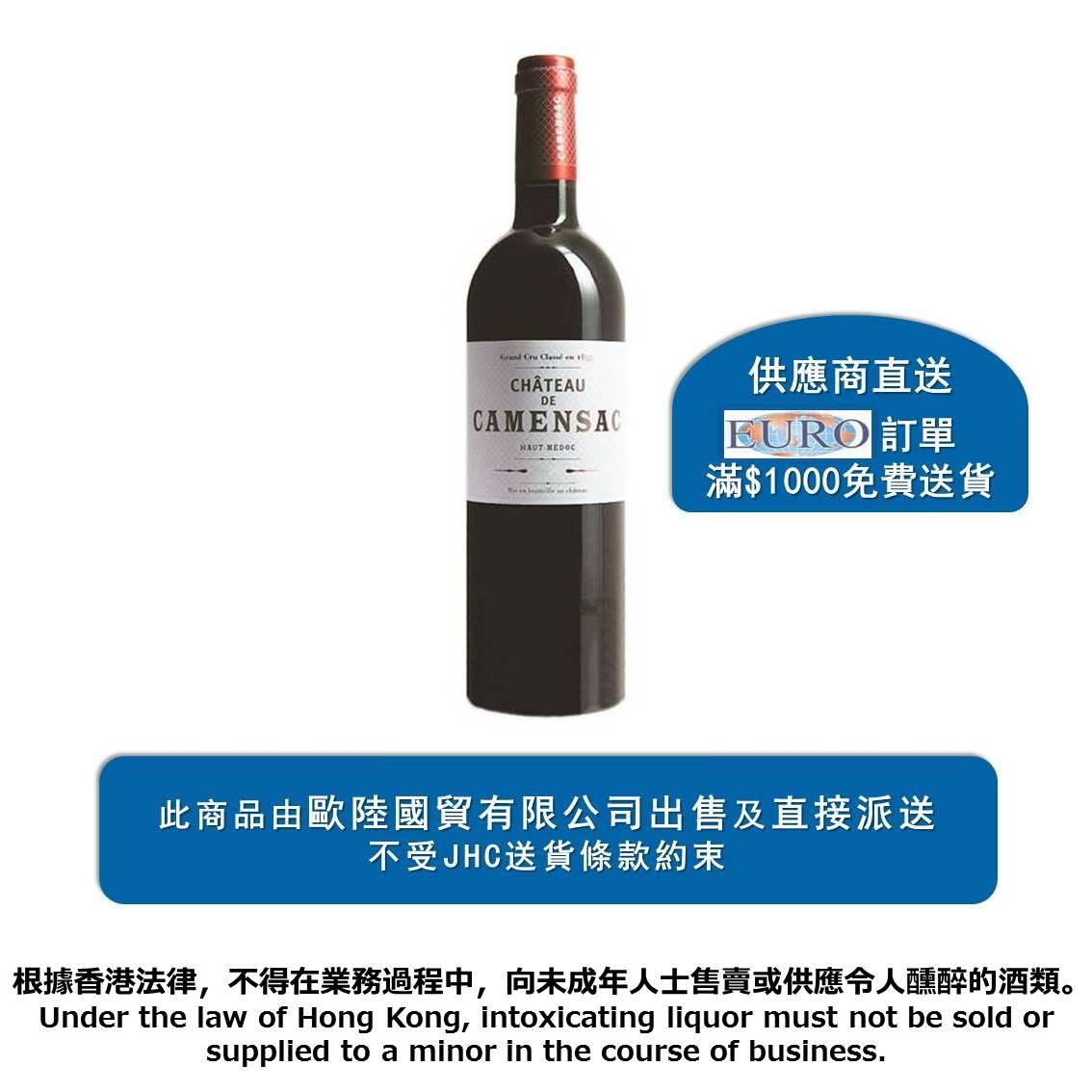 CHATEAU DE CAMENSAC葡萄酒 2014