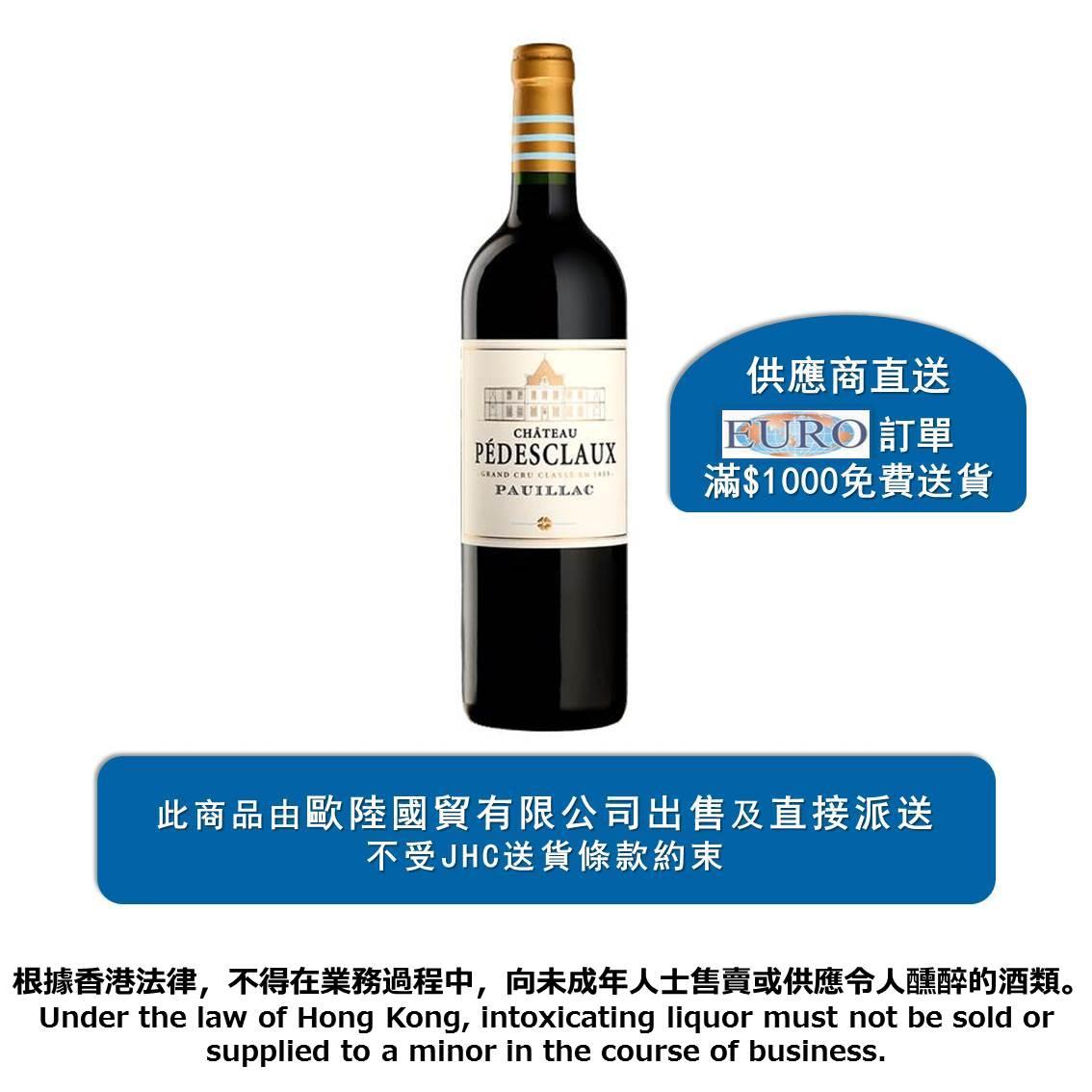 CHATEAU PEDESCLAUX葡萄酒 2010