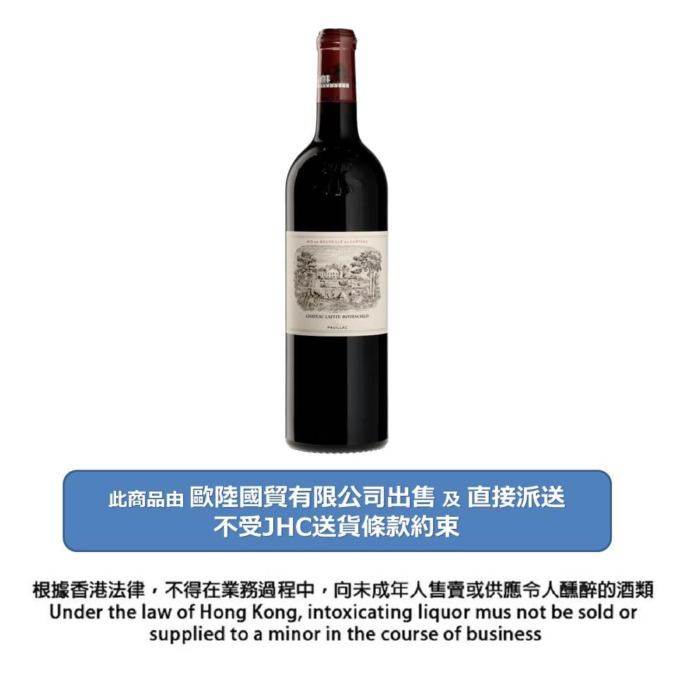 CH LAFITE ROTHSCHILD葡萄酒 1982
