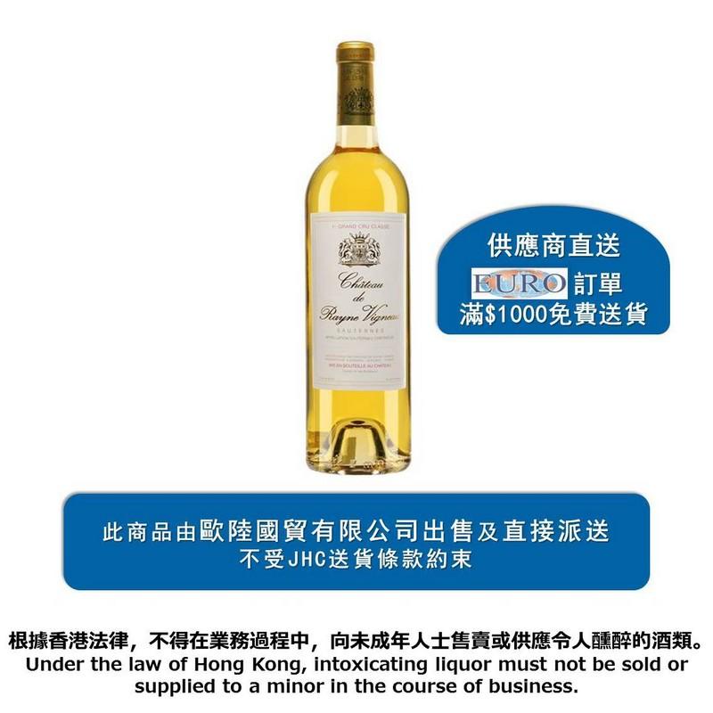 CH. DE RAYNE VIGNEAU白葡萄酒 2000