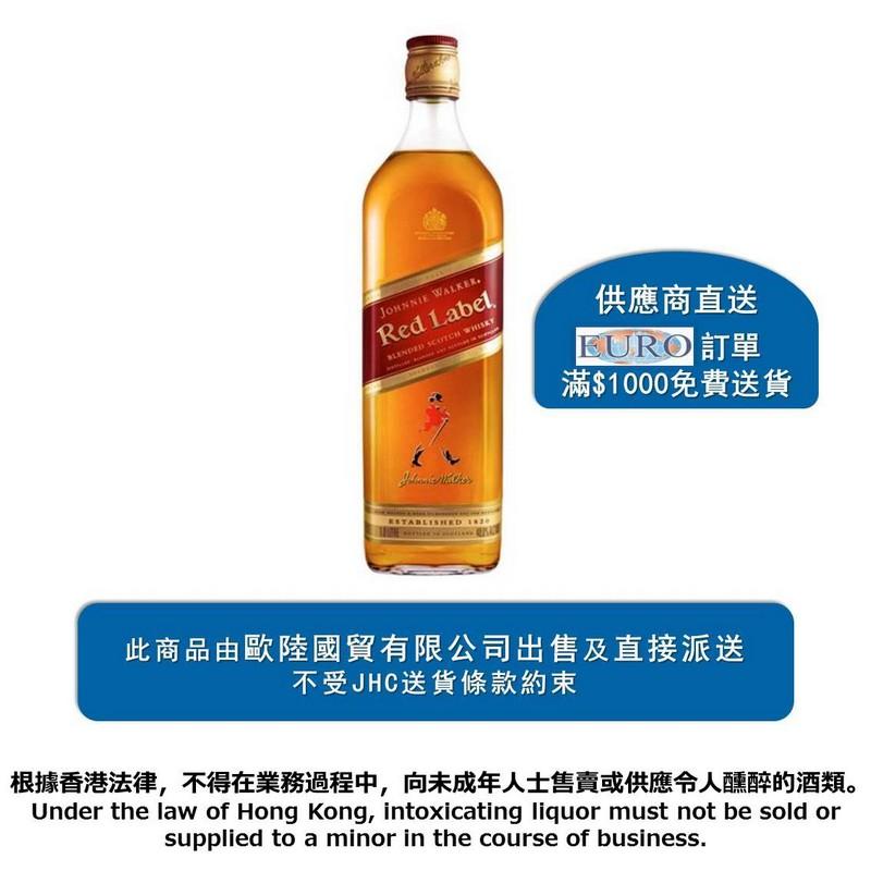 JOHNNIE WALKER紅牌威士忌