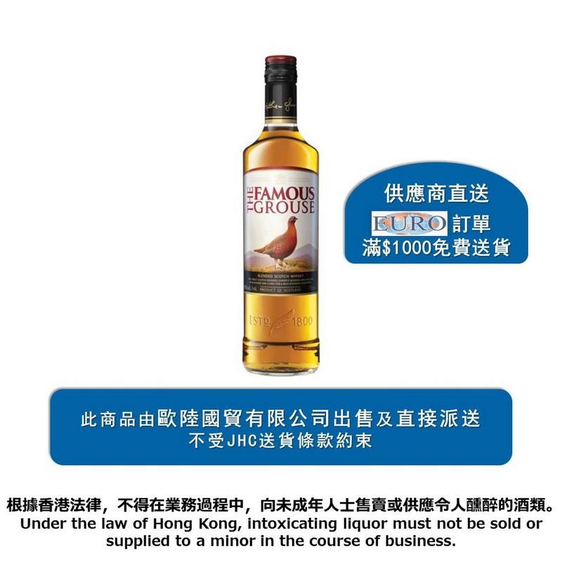 Famous Grouse威士忌