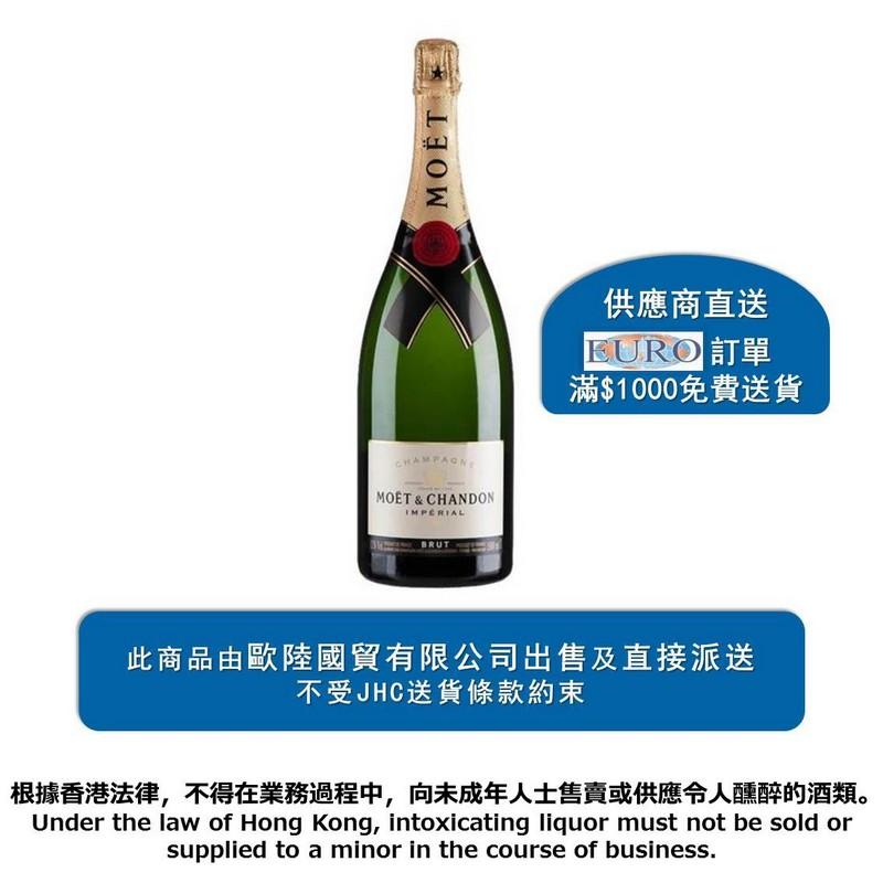 Moet & ChandonBrut NV Champagne