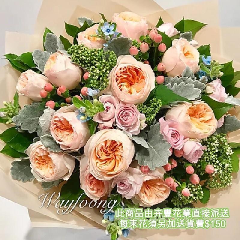 卉豐JULIET GARDEN 庭園玫瑰花束