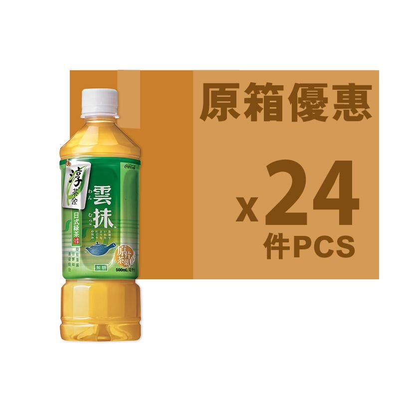 淳茶舍雲抹日式綠茶 500ML(原箱)