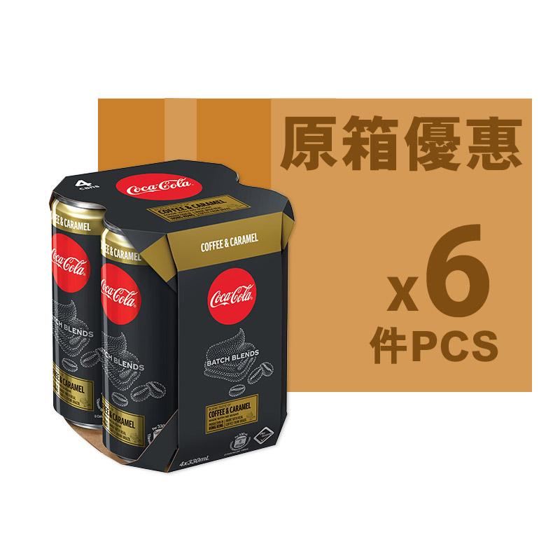 COCA COLA可樂咖啡焦4罐330ML(原箱)