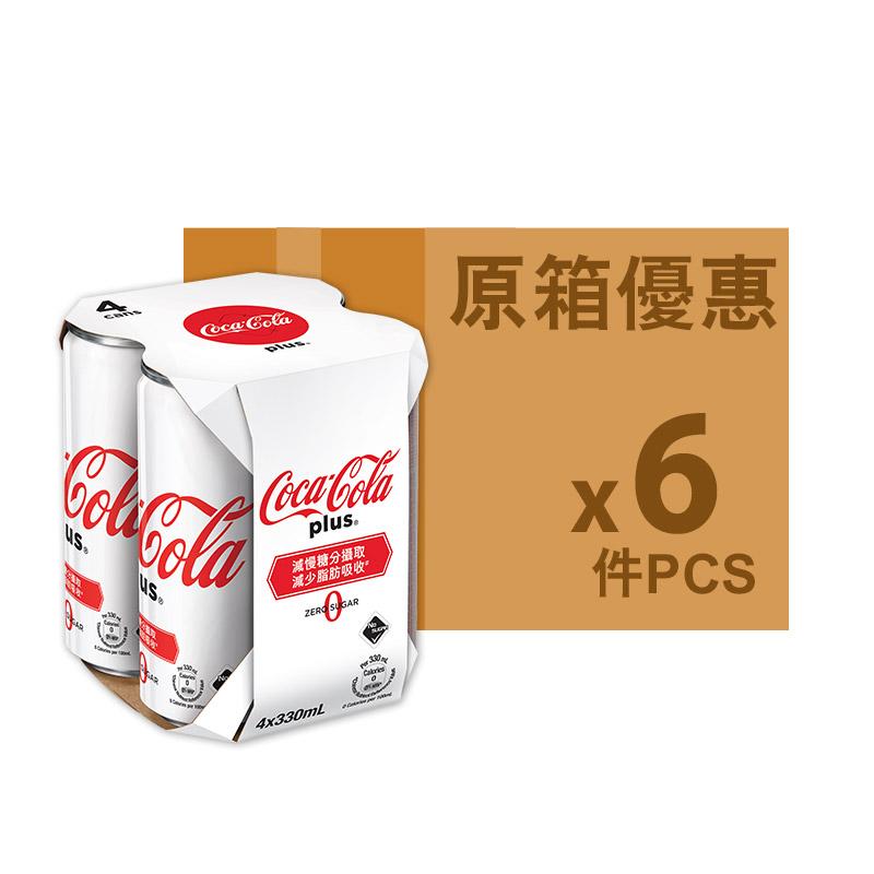 可口可樂加系(高罐)4罐 330L(原箱)