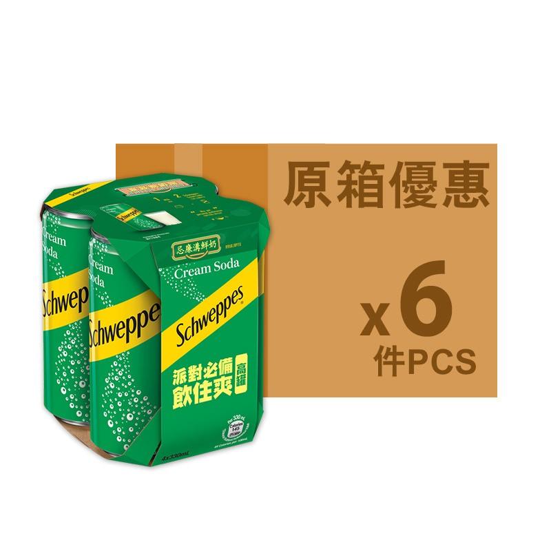 玉泉忌廉梳打(高罐)4罐 330L(原箱)